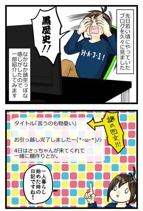 blog180511