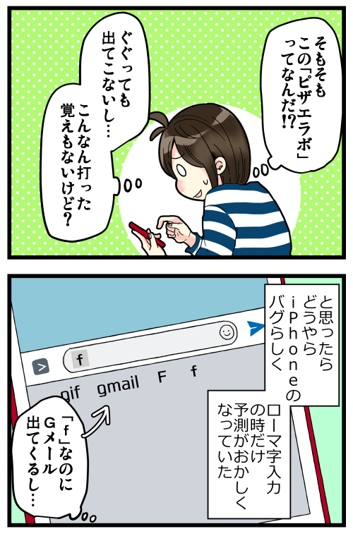 blog200303_2