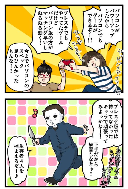 blog190722