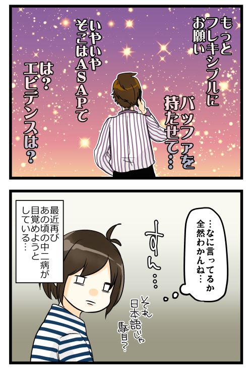 blog190131_4