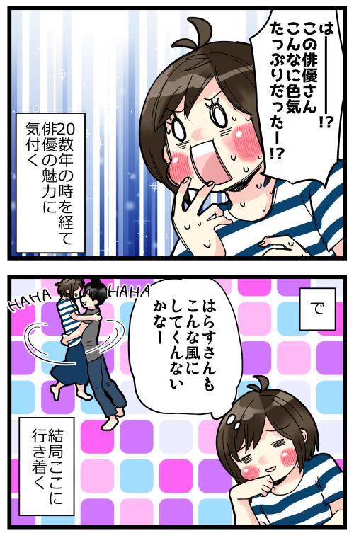 blog200703_4