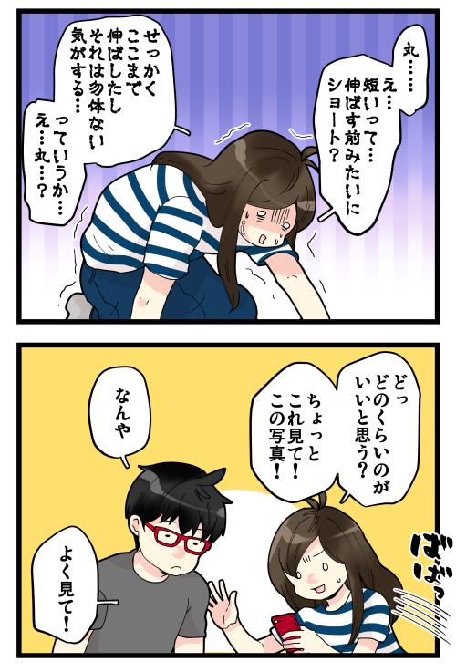 blog191019_2