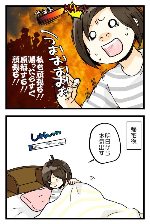 blog190511_2