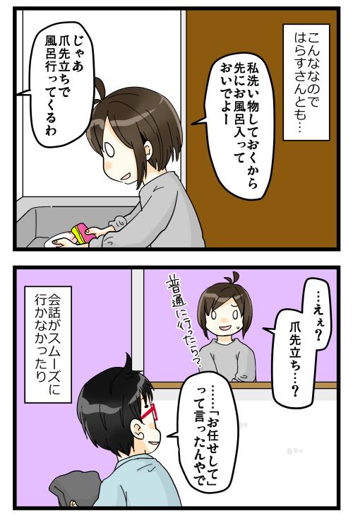blog180214_2