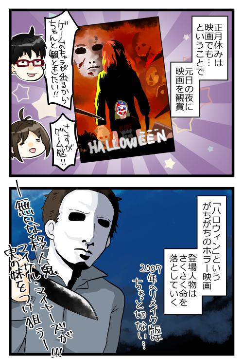 blog190105