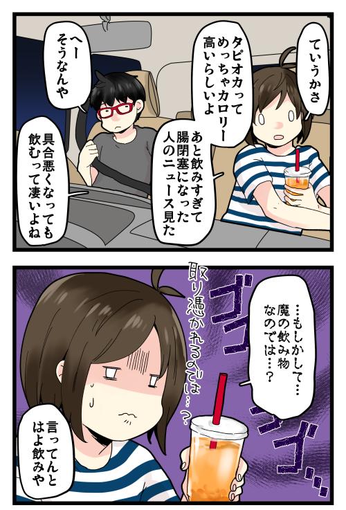 blog190827_3