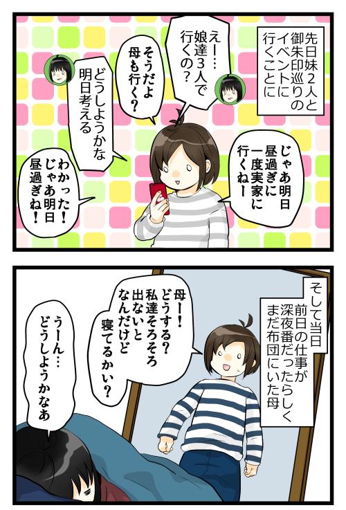 blog190331