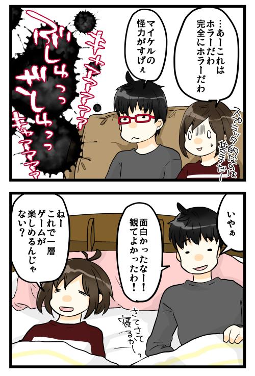 blog190105_2