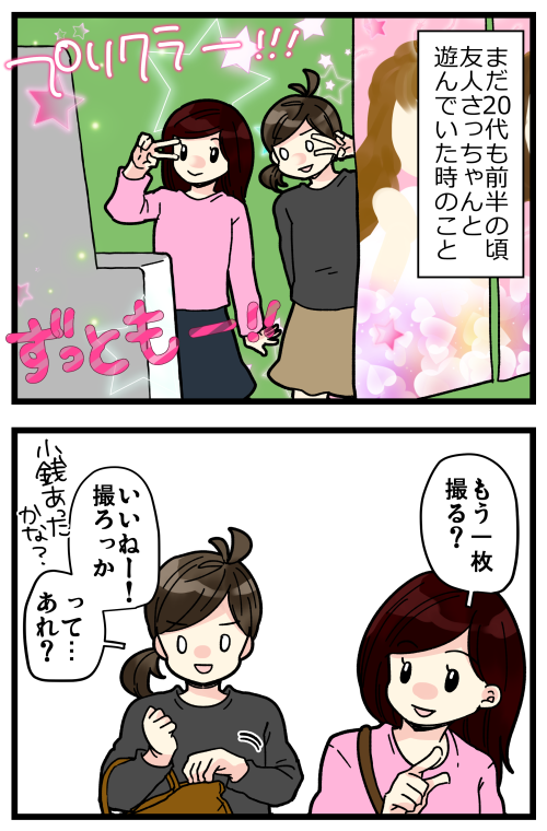 blog201025