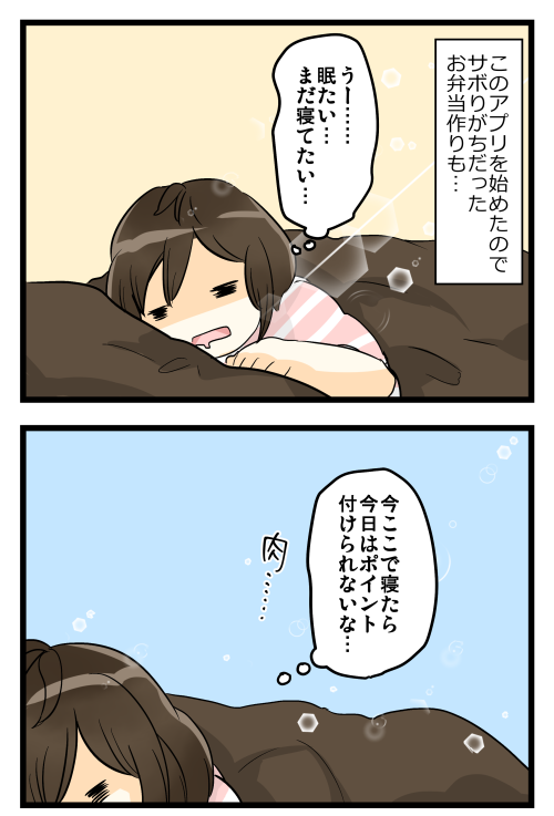 blog180614_3