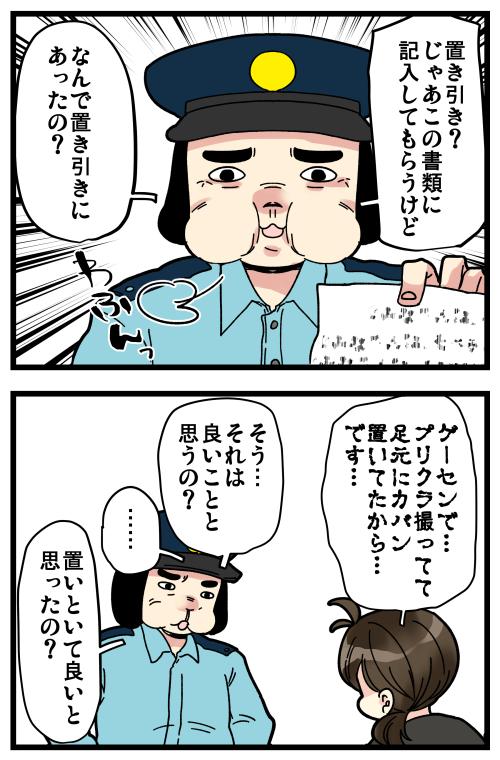blog201025_5