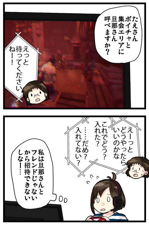 blog200214_2
