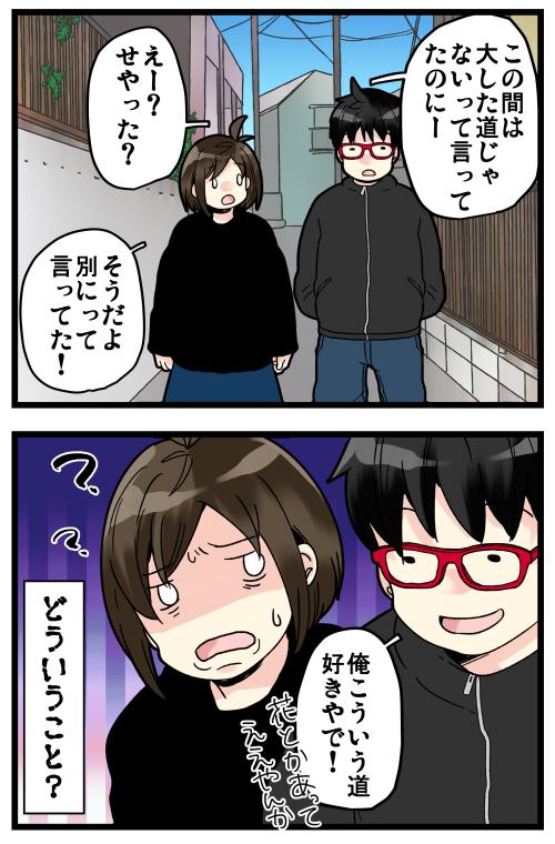 blog200311_4