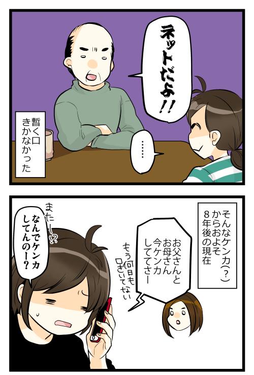 blog190303_3