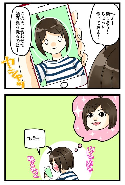 blog190127_2