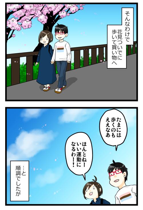 blog180404_2