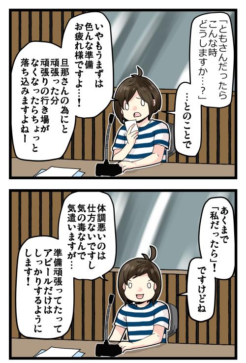 blog190825_3