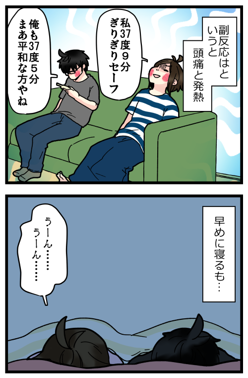 blog211012_3