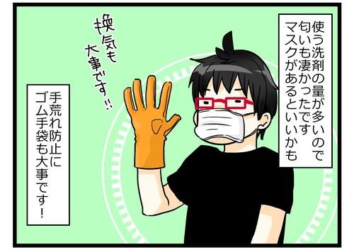 blog180926_6