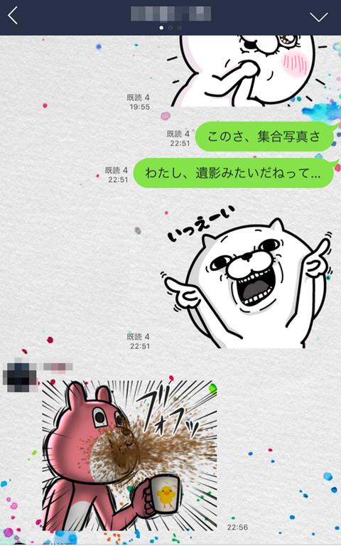 blog044_1