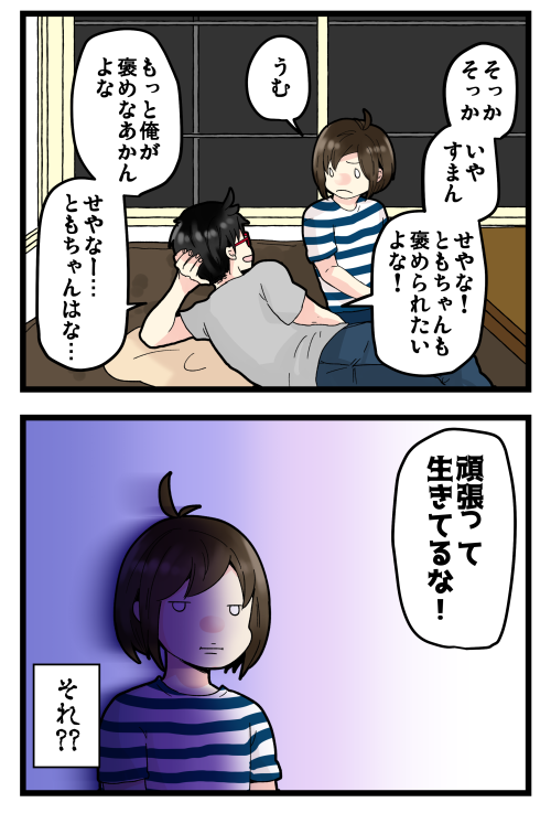 blog190724_4