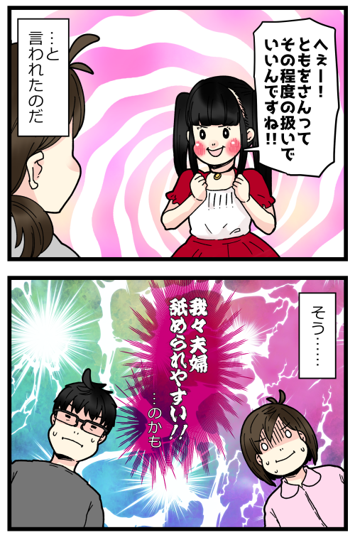 blog211010_4