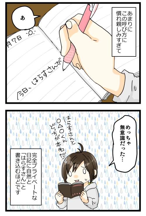 blog180207_2