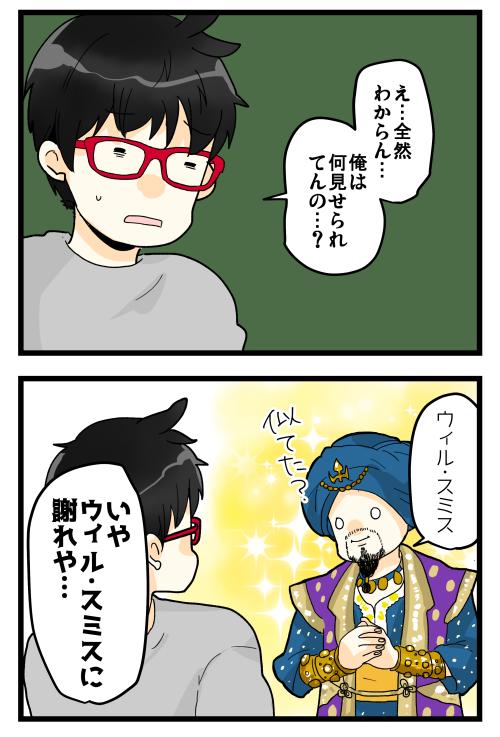 blog190706_4