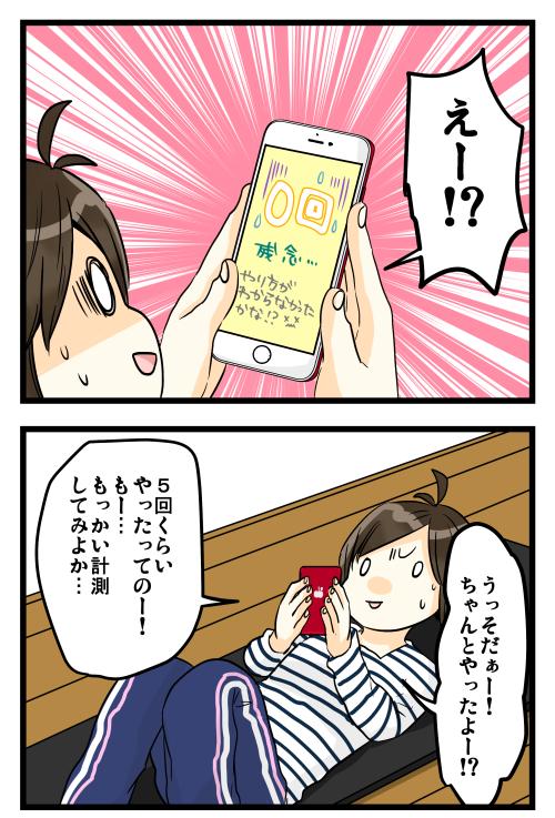 blog180508_3