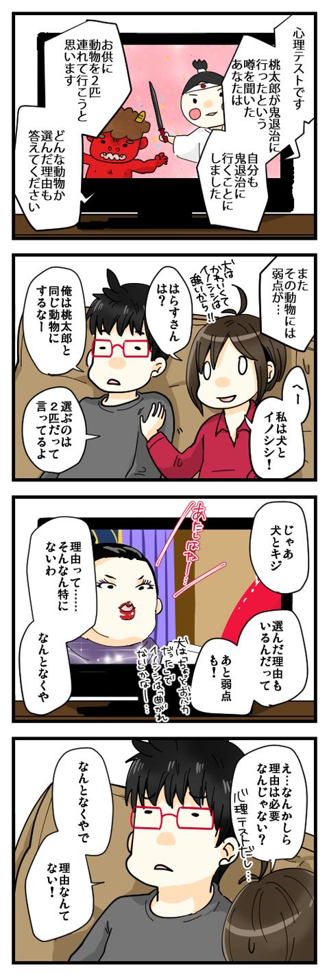 blog208
