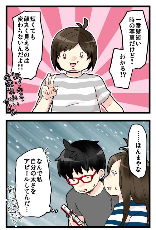 blog191019_3