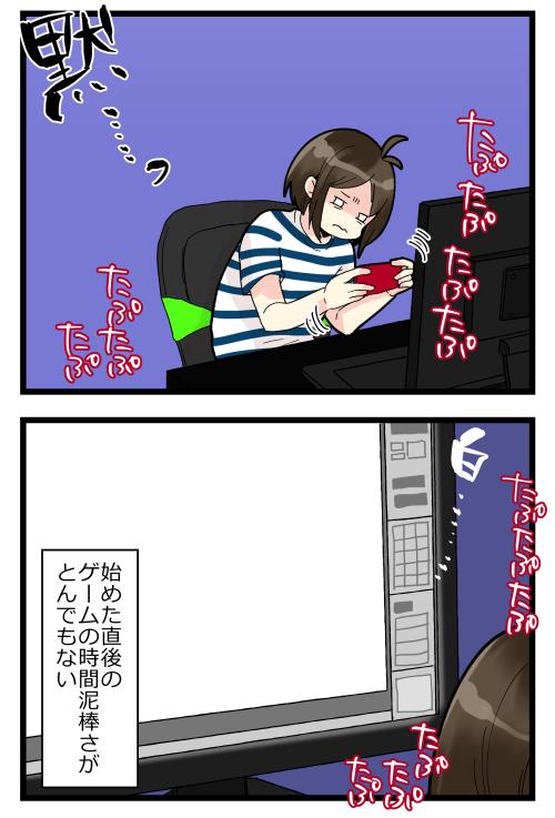 blog190930_4
