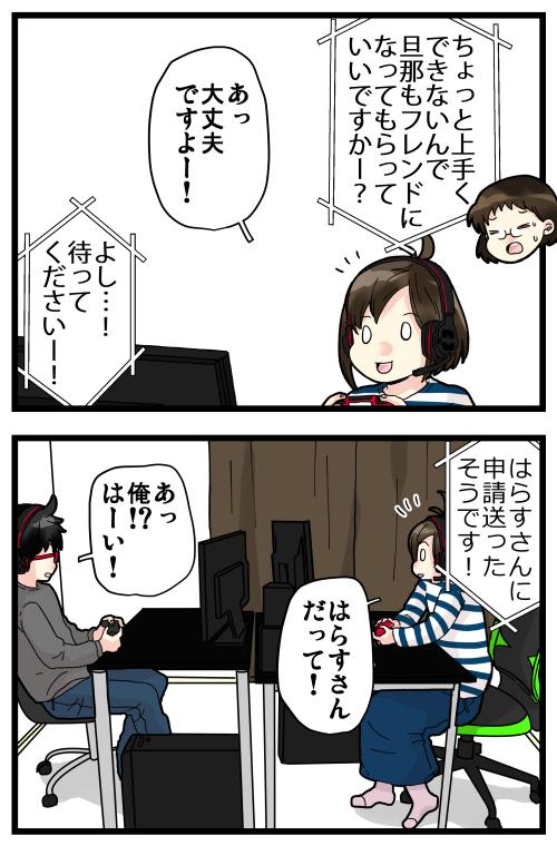 blog200214_3