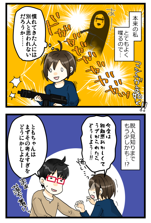 blog180220_4