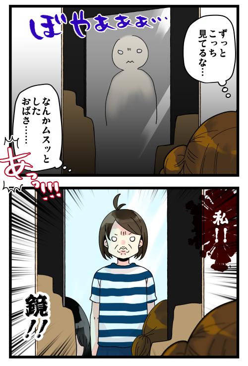 blog190918_2