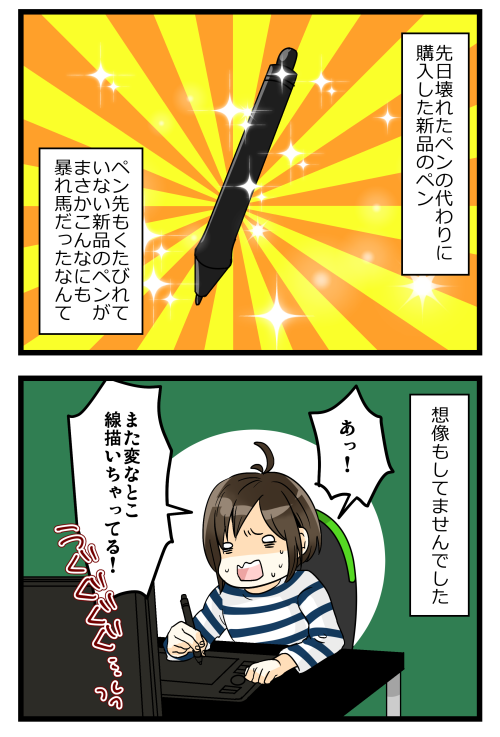 blog180224_2
