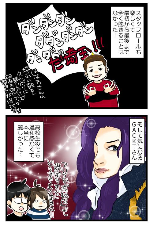 blog190309_4