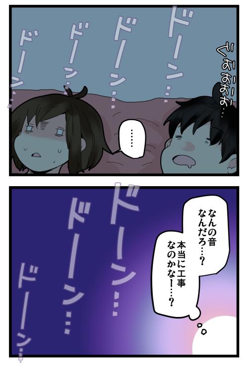 blog190729_2