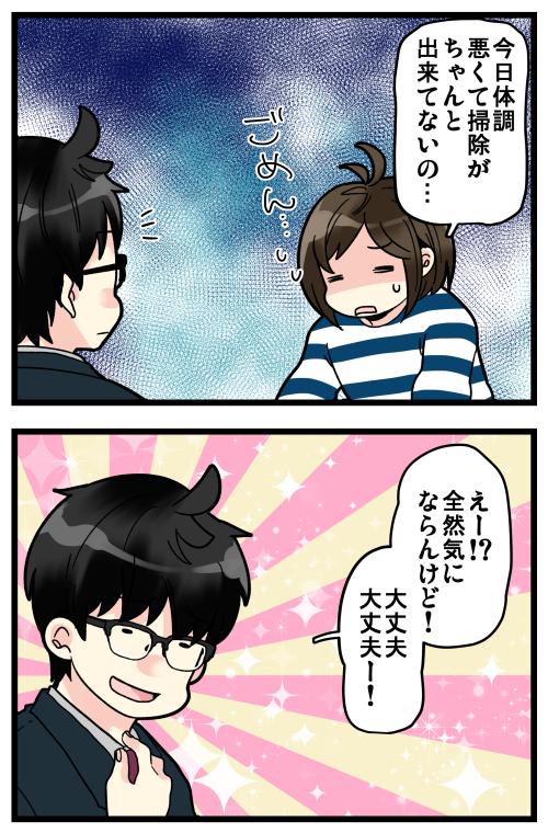 blog200414