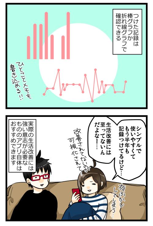 blog190123_4