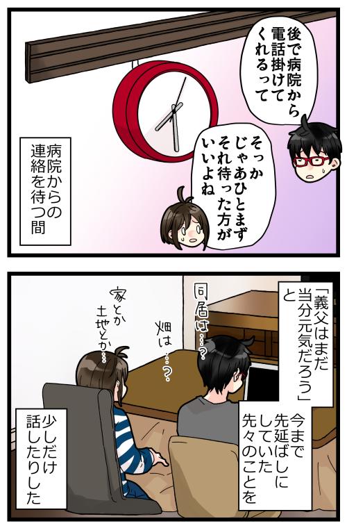 blog200121_3