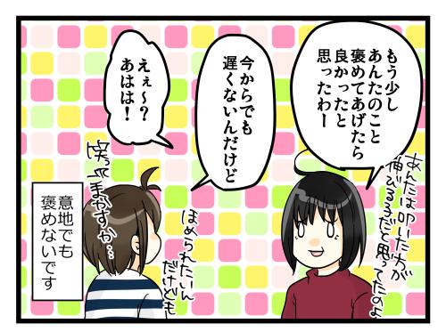 blog180316_3