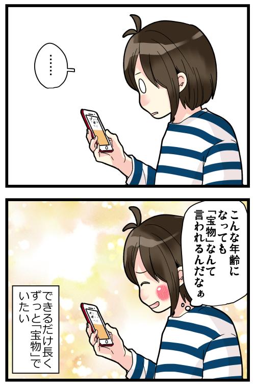 blog200222_4