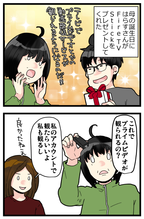blog200603