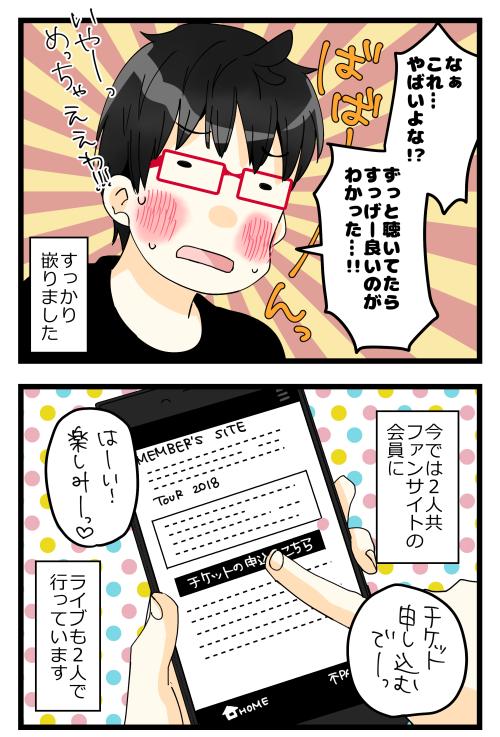 blog180216_3