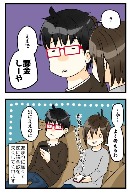 blog180201_2