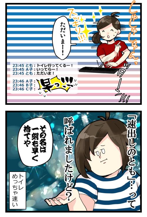 blog190922_4