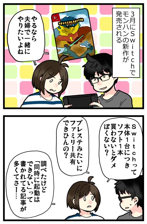 blog210115