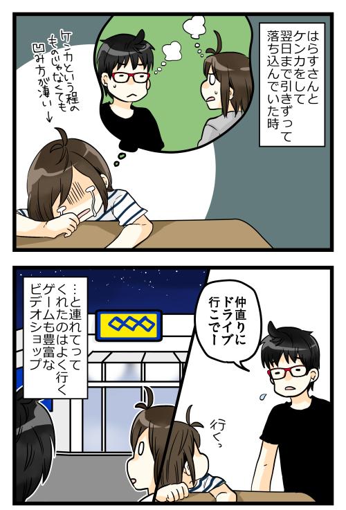 blog181114