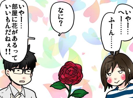 【PR】お花の定期便bloomeeでお花生活